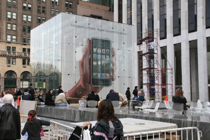 Anuncio de iPhone en la 5ta avenida