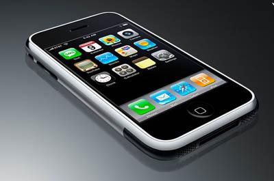 Nueva galería del iPhone