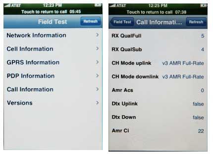 iPhone debug menu