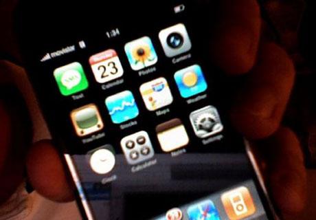 iphone-movistar.jpg