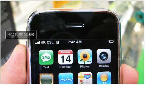 iPhone liberado a la venta en Hong Kong