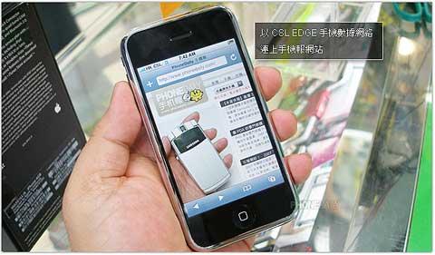 iPhone con CLS como operador