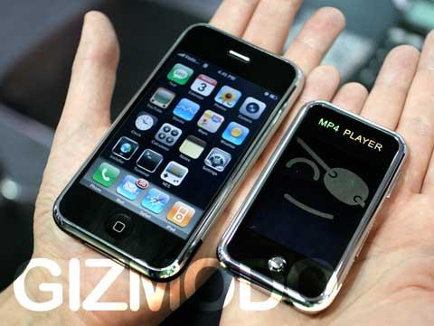 iPhone nano de coña