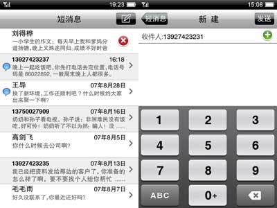 Meizu screens