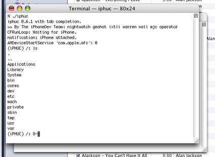 iPhuc funcionando en el iPhone 1.1.1