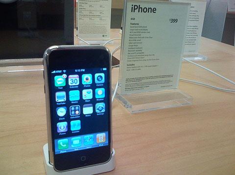 Jailbreak en la Apple Store