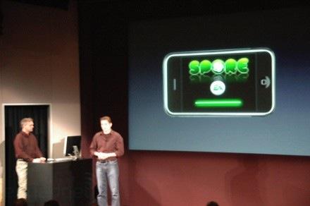 SDK iphonero