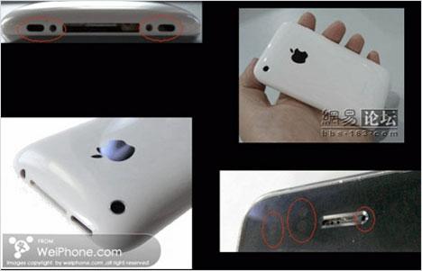 Posible iPhone 3G en blanco