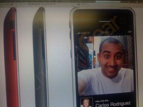 Posibles imágenes reales del iPhone 3G