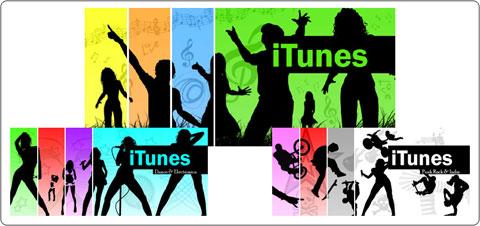 Nuevo iTunes 8