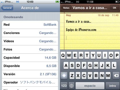 Corrección de español corregida en el firmware 2.1