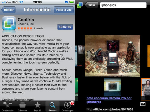 Cool Iris para iPhone y iPod Touch