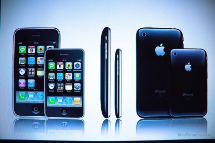 Foto concepto del iPhone Nano