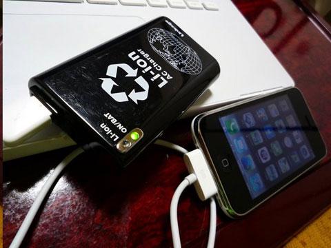Batería cargador para iPhone