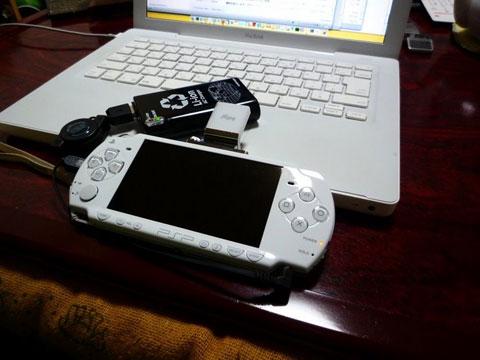 Batería cargador para iPhone... o la PSP