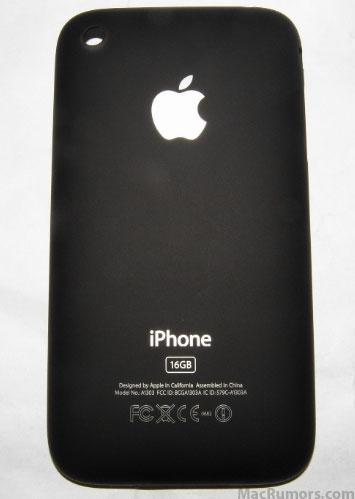Foto espía del posible nuevo iPhone 3G
