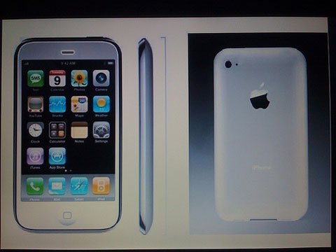 Posible iPhone 3G de segunda generación