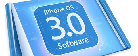 Firmware 3.0 del iPhone