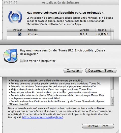 Actualización iTunes 8.1.1