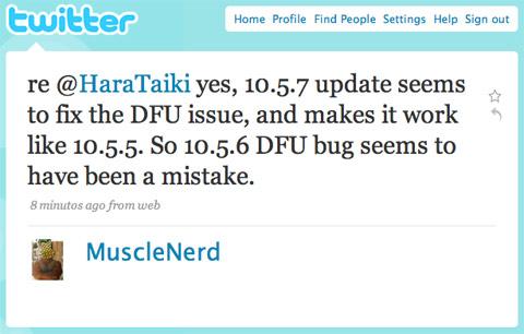 Musclenerd confirma que se trataba de un bug
