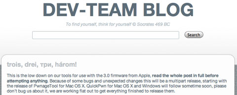 Pwnage Tool 3.0 para Mac