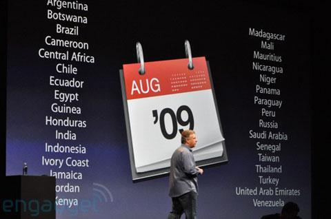 Paises en los que estará disponible el iPhone el 9 de Agosto