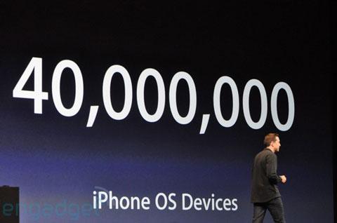 40.000 dispositivos iPhone OS vendidos