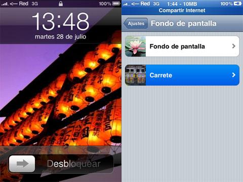 c915b9db0bf Fondos de pantalla gratis para iPhone / iPod Touch en iPhoneros