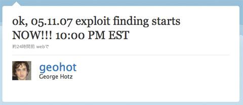 GeoHot busca fallos en el baseband
