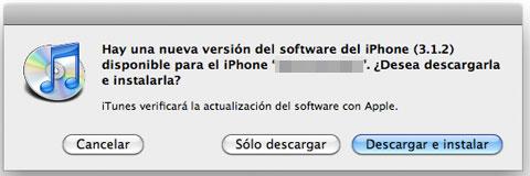 Nuevo iPhone OS 3.1.2