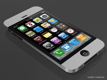 Concepto de diseño del iPhone 4G