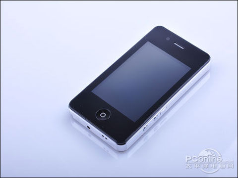 GPS-Phone chino, clon del iPhone 4G