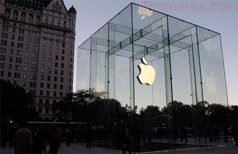Cubo de la Apple™ Store de la Quinta Avenida de Nueva York