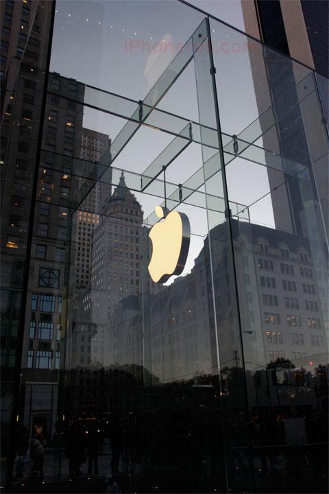 Apple Store de la Quinta Avenida