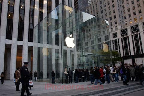 Nuevo cubo de cristal de la Apple™ Store de la Quinta Avenida
