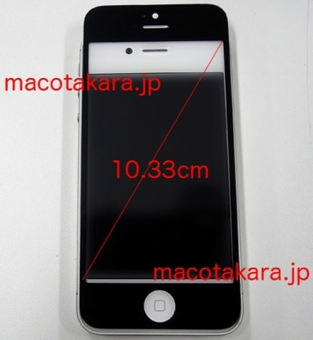 20120601-081740.jpg