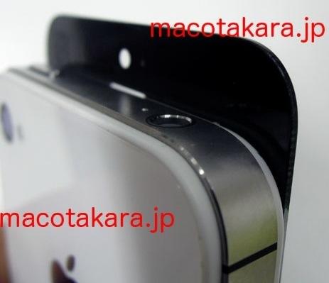 20120601-081829.jpg