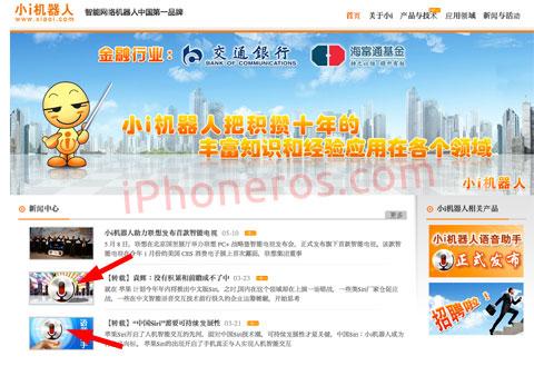 Xiaoi.com