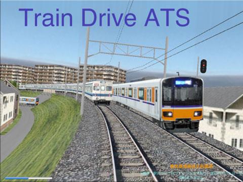 Train Drive