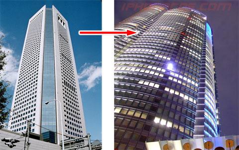 Cambio de oficinas de Shinjuku a Roppongi