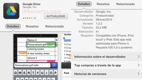 Google Drive 1.2.2
