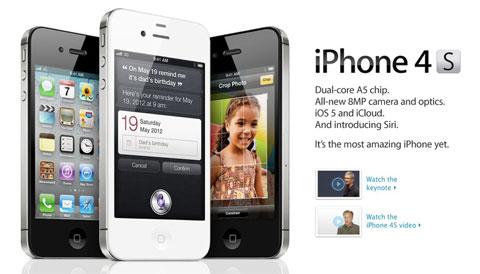 Web de Apple cuando se lanzó el iPhone 4S