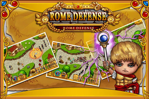 Rome Defence
