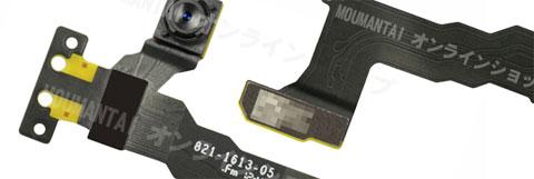 Supuesta cámara frontal del próximo iPhone