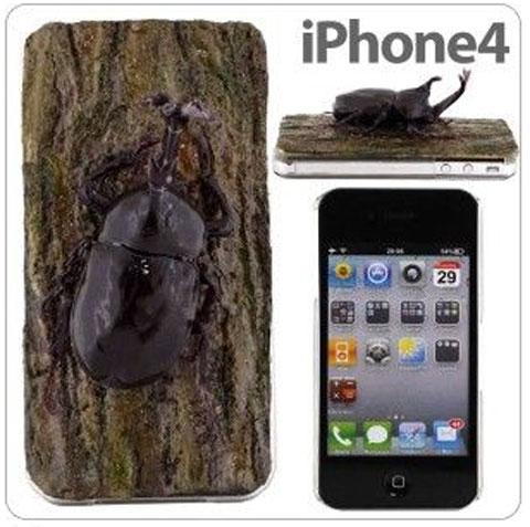 Funda con escarabajo