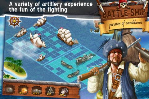 The Pirate Hunter Pro