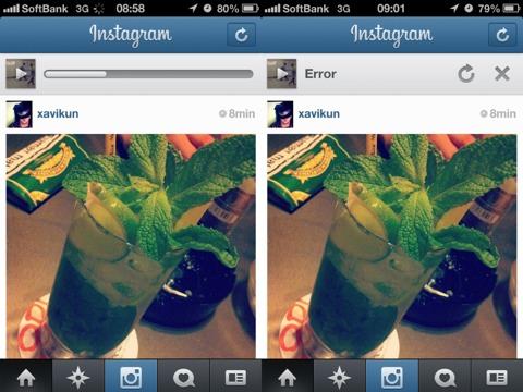 Instagram grabando video