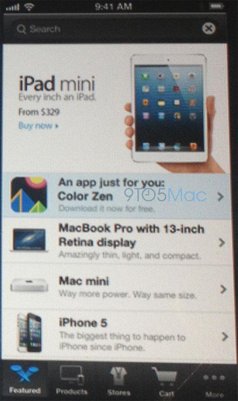 Foto espía de la App de la Apple Store