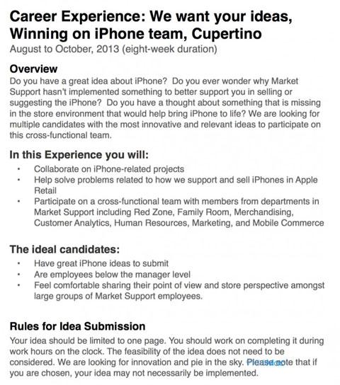 Mensaje a los empleados de Retail de Apple