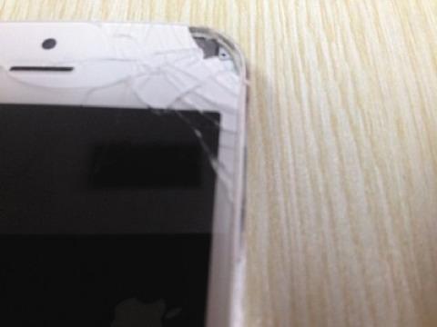 iPhone 5 dañado